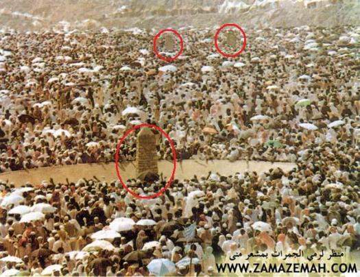 Old Jamarat